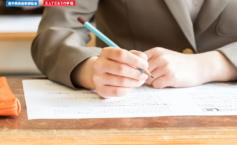 期末(2月)考査・期末テスト対策『自習会』実施のご案内